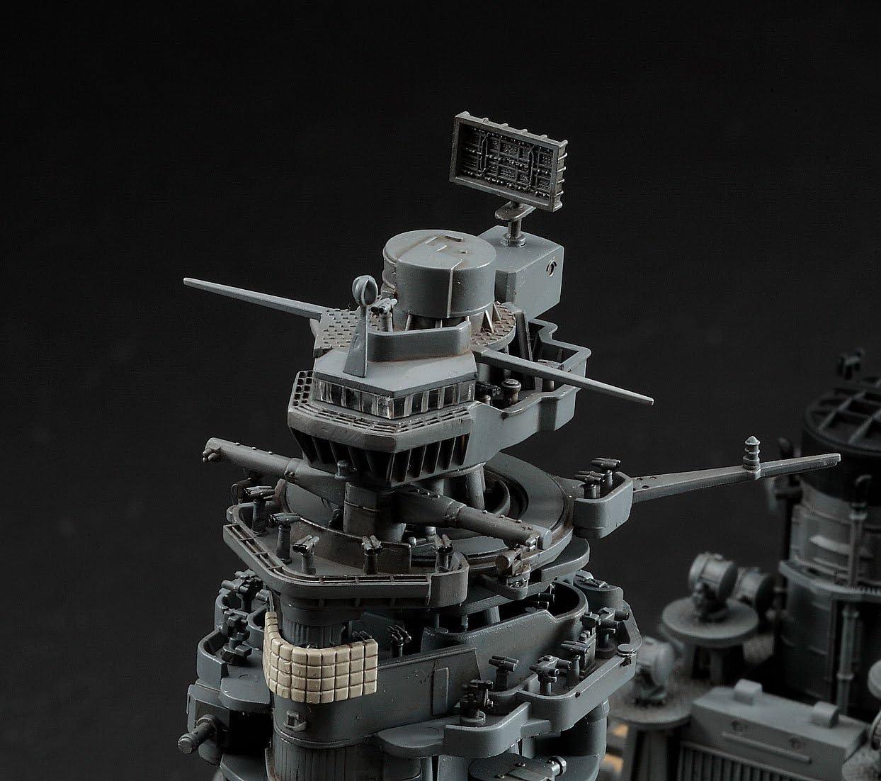 Spiel Schlacht im Leyte-Golf Hasegawa 40073-1//350 IJN Nagato
