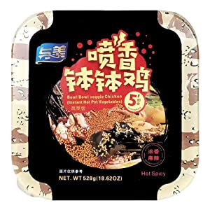 YUMEI Bowl Bowl Chicken Instant Hot-Pot Vegetables 468g, Pack of 3 (Hot & Spicy)