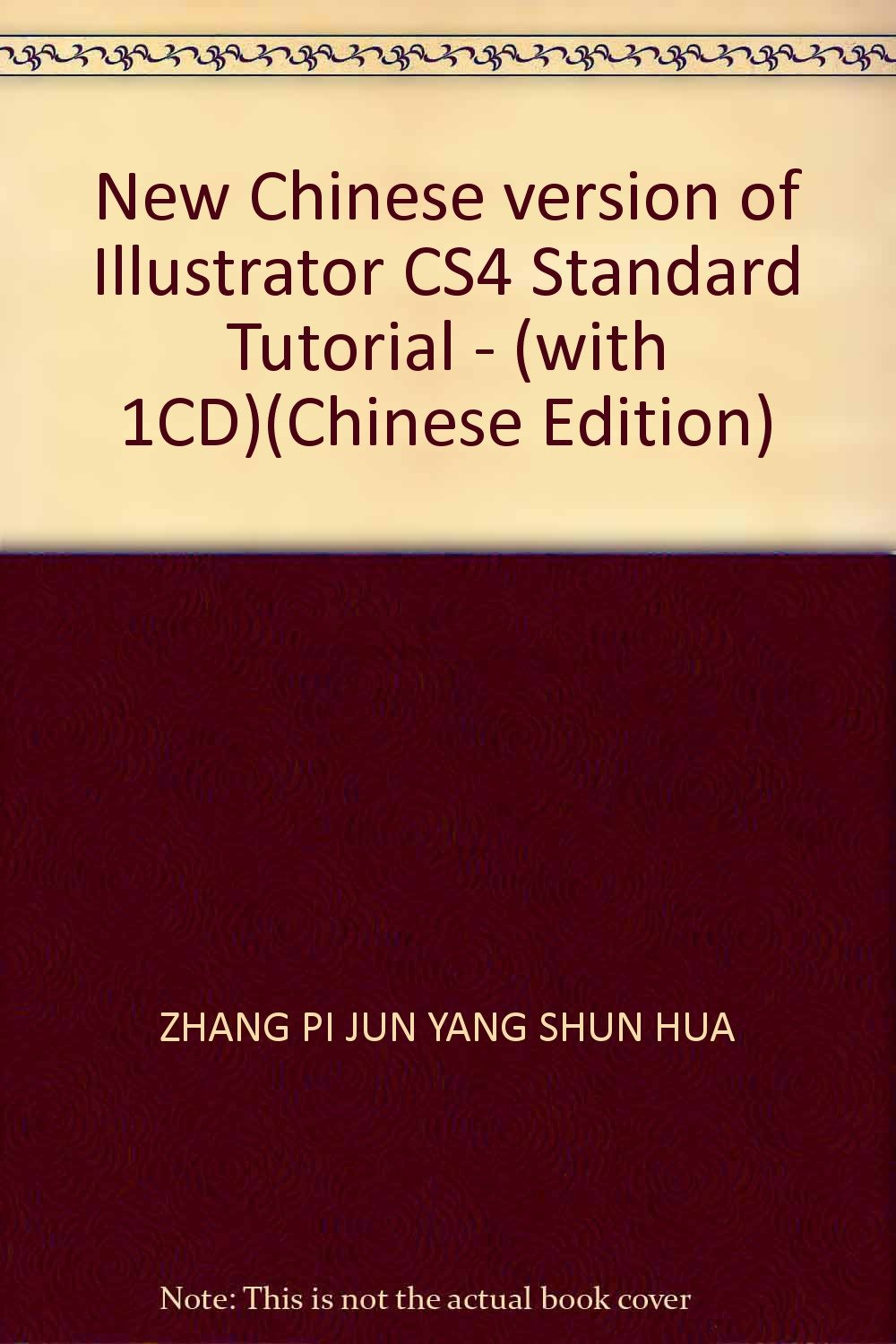 Download New Chinese version of Illustrator CS4 Standard Tutorial - (with 1CD)(Chinese Edition) pdf
