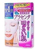 【Amazon.co.jp限定】KOSE コーセー クリアターン ホワイトマスク (プラセンタ) 5回分(22mL×5) リーフレット付