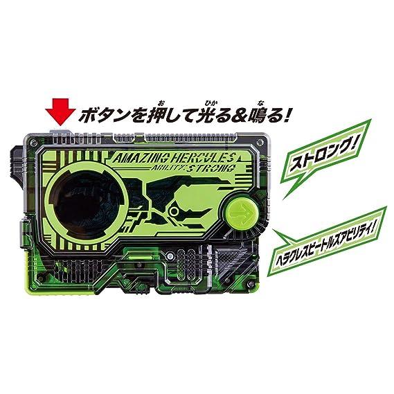 Amazon.com: Bandai DX Progrize - Conector de llave y ...