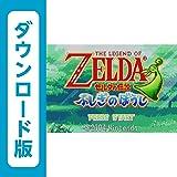 ゼルダの伝説 ふしぎのぼうし [WiiUで遊べるゲームボーイアドバンスソフト][オンラインコード]
