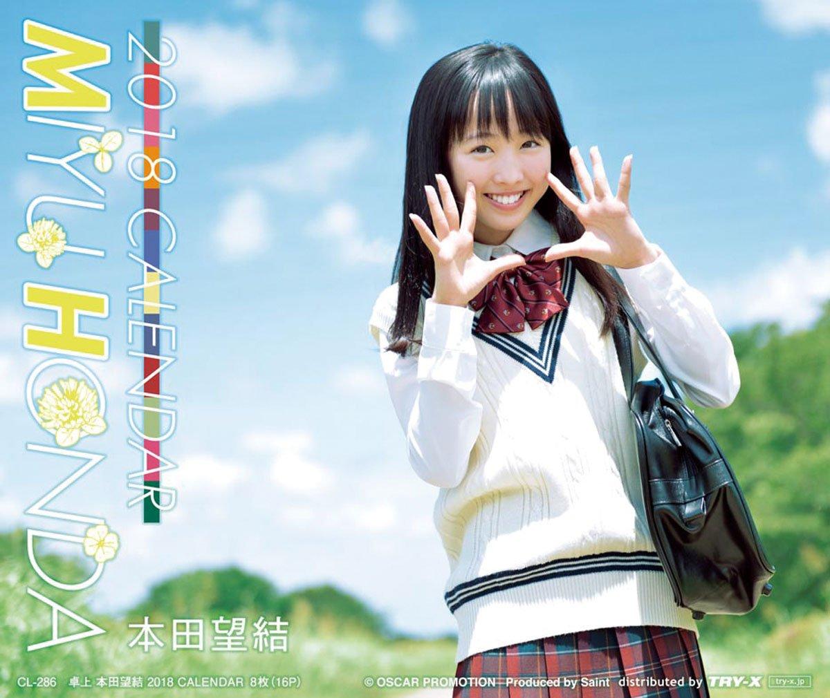 【小中学生】♪美少女らいすっき♪ 398 【天てれ・子役・素人など】 YouTube動画>2本 ->画像>133枚