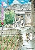 からかい上手の高木さん 3 (3) (ゲッサン少年サンデーコミックススペシャル)