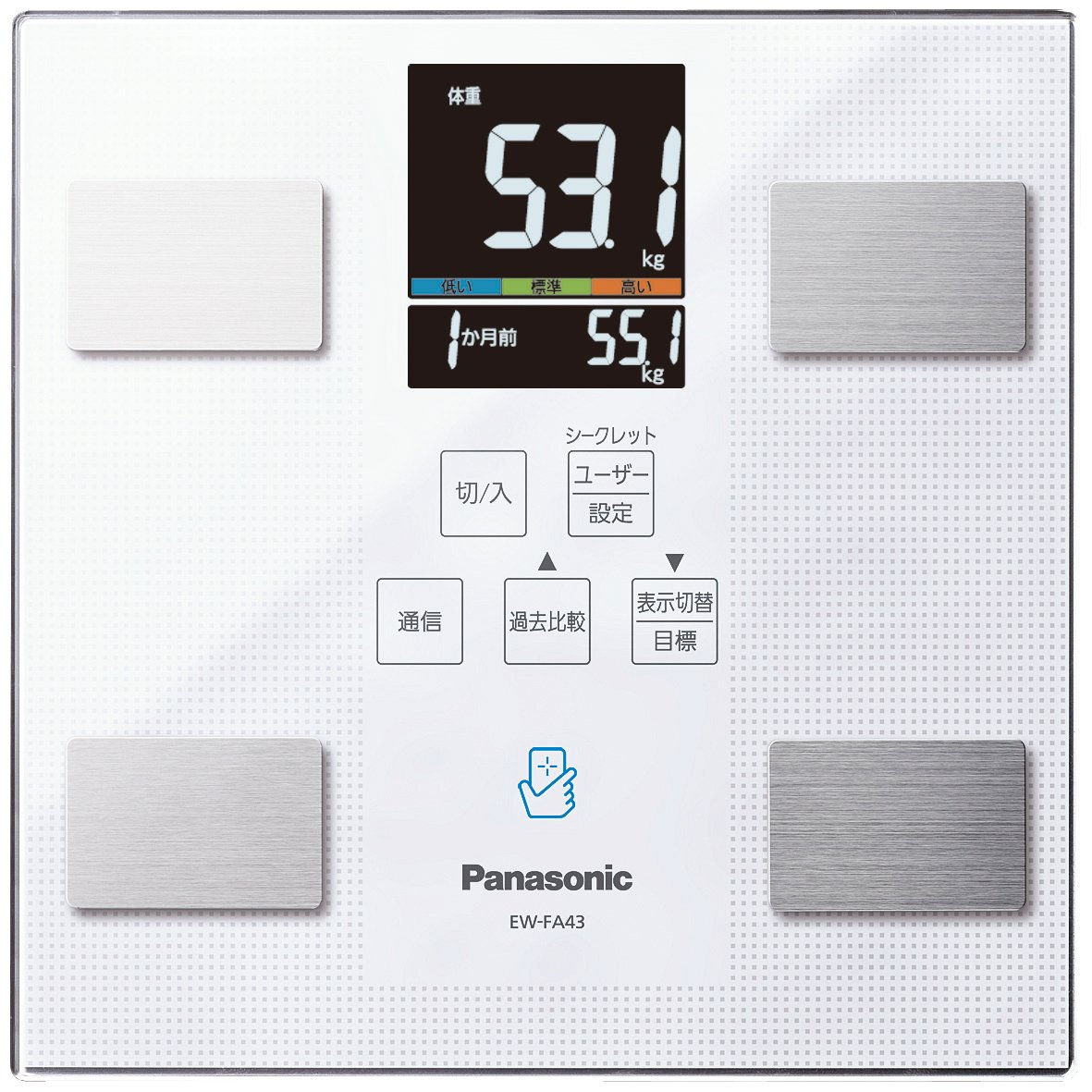 Amazon | パナソニック 体重・体...