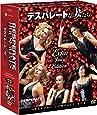 デスパレートな妻たち シーズン2 コンパクト BOX [DVD]