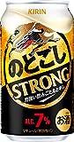 キリン のどごし ストロング(350ml×24本)×2ケース