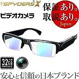 スパイダーズX メガネ型カメラ 小型カメラ スパイカメラ (E-280)