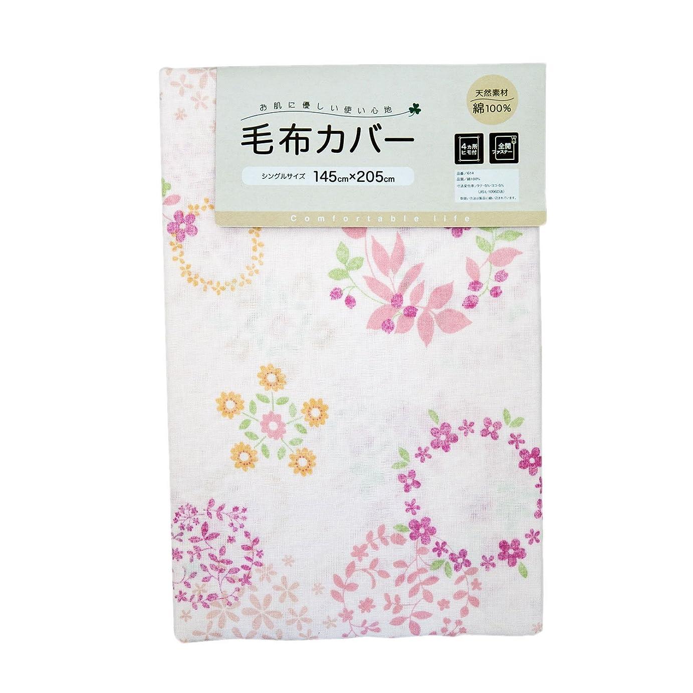 モチーフ継続中眼ガーゼカバー(白/ホワイト)日本製 シングル(150×210cm)ゆったりタイプ 掛布団?毛布カバー兼用