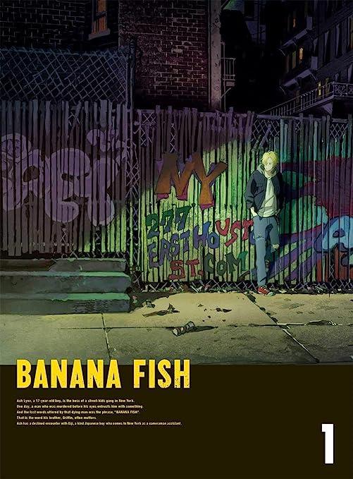 あらすじ バナナ フィッシュ 最終回「バナナフィッシュ」公式の計らいに感動…アッシュとエイジを愛してくれてありがとう「光の庭」是非(エキサイトレビュー)
