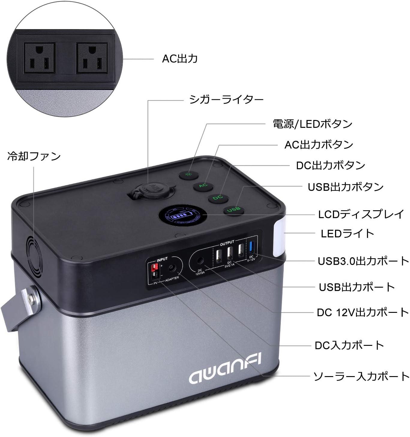AWANFI 505Wh AC出力500W ポータブル電源
