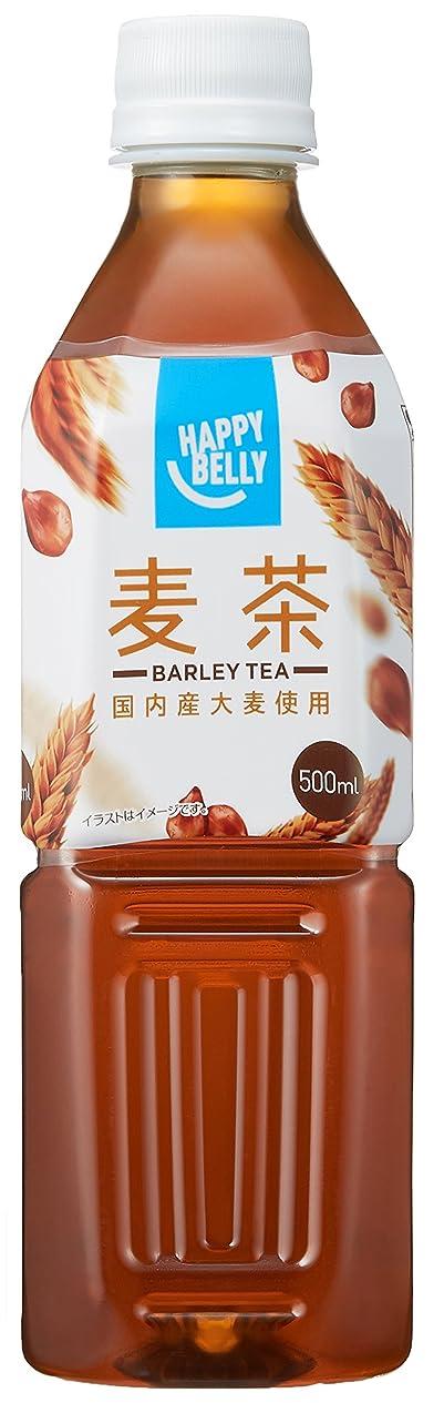 に沿ってクランプラリー[Amazonブランド]Happy Belly ジャスミン茶 500ml×24本