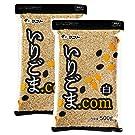 【Amazon.co.jp限定】 マコト いりごま.com [チャック付き] 500g ×2袋