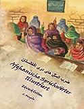 Afghanische Sprichwörter Illustriert (Zweite Ausgabe): Afghan Proverbs in German and Dari Persian (2nd Ed.)