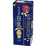 マルサン ソイプレミアムひとつ上の豆乳 成分無調整 200ml×24本