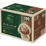 AGF マキシム レギュラーコーヒー ドリップパック ちょっと贅沢な珈琲店 爽やかな味わいのキリマンジャロブレンド 100P