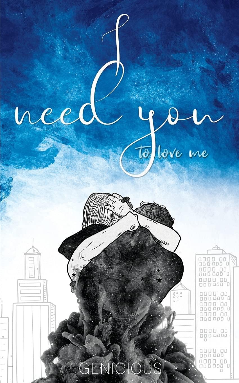 I Need You To Love Me 20 Genicious ...   Amazon.com