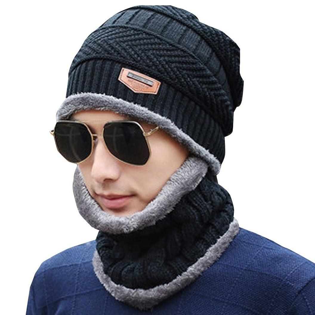 アナログ粘液ジャグリングニット帽子 レディース 厚手 DiDaDi ニット 帽 つば付き 小顔効果 防寒 帽子 ゆったり シンプル カジュアル 秋冬 防寒 キャスケット プレゼントにも 5色選べる