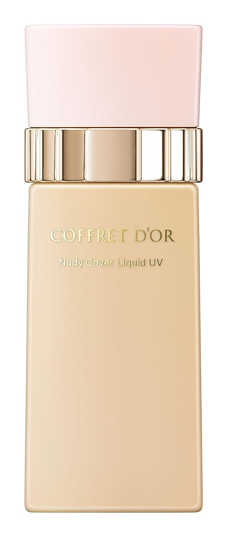 Amazon com : Coffret D'foundation Nudi cover Liquidnet UV beige C