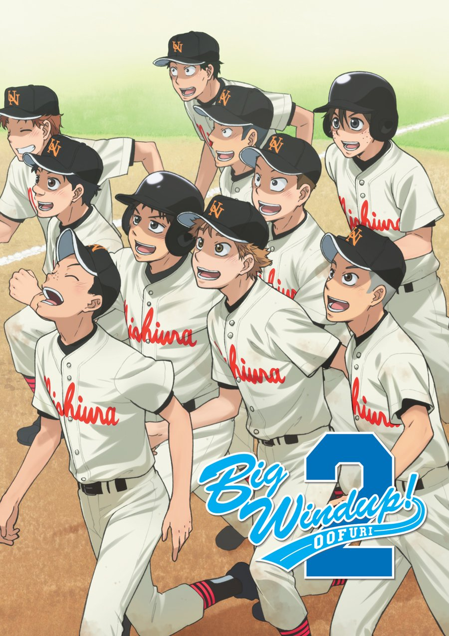 Big Windup! Season 2 DVD (Sub Only)