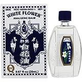 Amazon White Flower Oil 67 Oz 1 Bottle Health Personal Care