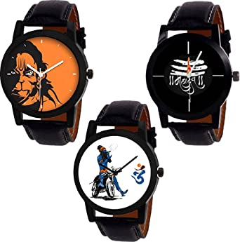 NUBELA Mahadev Bhakt Graphics Round Dial Analogue Watches Combo for Men and  Boys