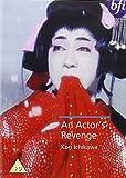 An Actor's Revenge [Import anglais]