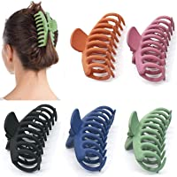 5 Pack Big Hair Claw Clips, Proxima Direct Nonslip Hair Claw Banana Matte Plastic Hair Claw Clips Jaw, Strong Hold for…