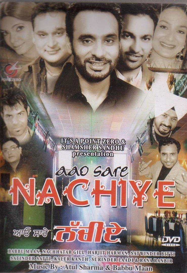 aao sare nachiye 4