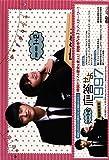 応答せよ1997 DVD-BOX1+2+特典 8枚組