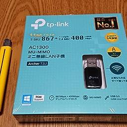 Amazon Tp Link Wifi 無線lan 子機 11ac Mu Mimo Ac1300 866 400mbps デュアルバンド Archer T3u ブラック Tp Link パソコン 周辺機器 通販