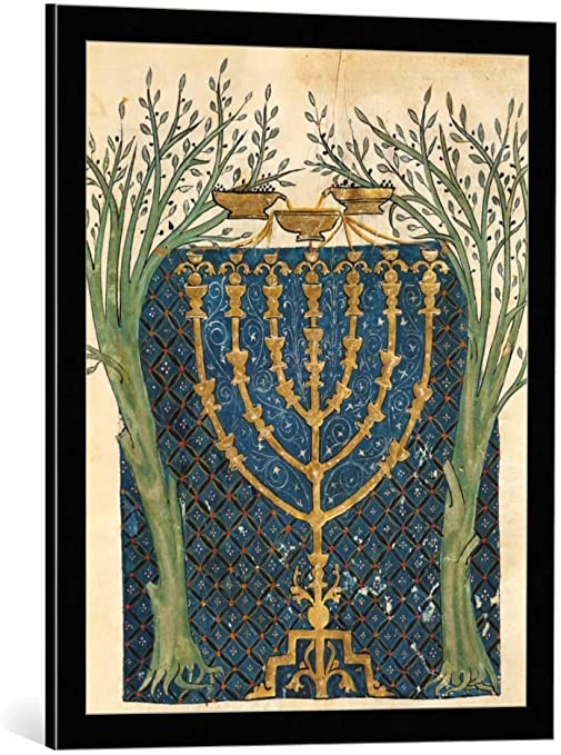 Bar Mitzvah Gift Nature Painting May God Pure My Heart Judaica Gifts Jewish Wedding Gifts Hebrew Lev Tahor Papercut Wall Art