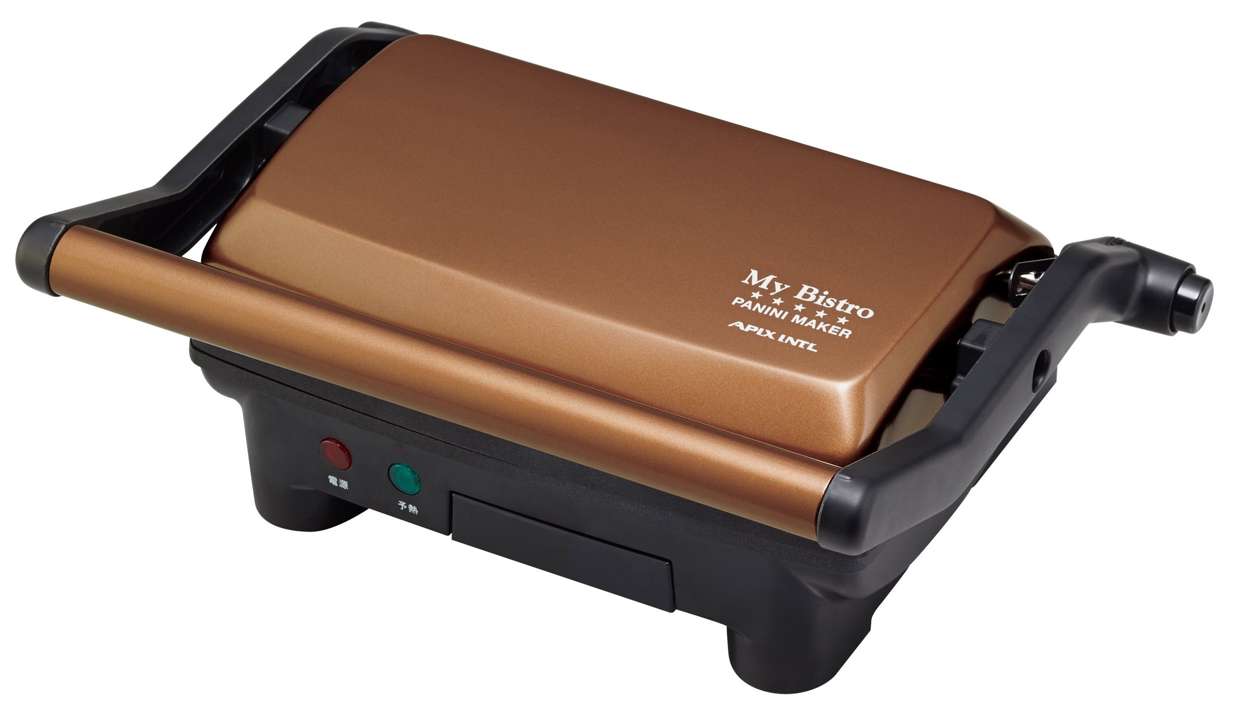APIX『My Bistro』PANINI MAKER APM-276-BR (Brown)