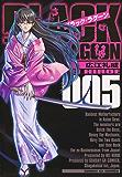 ブラック・ラグーン(5) (サンデーGXコミックス)