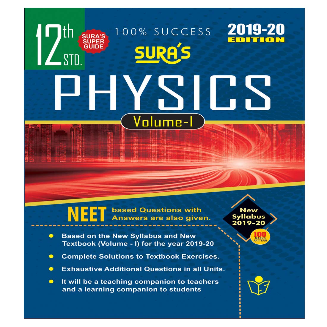 Amazon in: Buy Physics XII Std Guide (EM) Book Online at Low