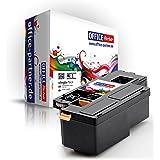 Kompatibler Toner zu DELL C1660 BK (schwarz) für DELL DELL C1660 ; DELL C1660W