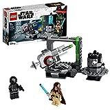 レゴ(LEGO) スター・ウォーズ デス・スター・キャノン 75246