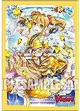 ブシロードスリーブコレクション ミニ Vol.384 カードファイト!! ヴァンガード『カラフル・パストラーレ キャロ』