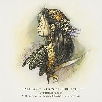 Final Fantasy Chronicles Gamecube Cover Art