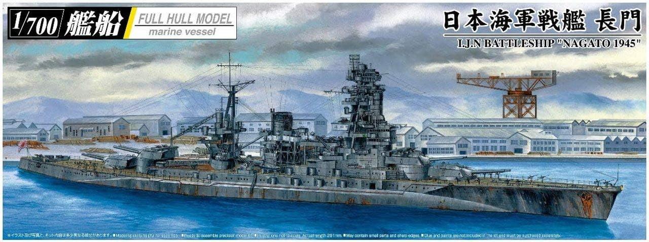 Aoshima 1/700 Scale Japanese Battleship Nagato 1945 with Metal Barrels - Plastic Model Building Kit # 59791