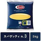 バリラ スパゲッティ 1.4mm (No.3) 5kg [正規輸入品]