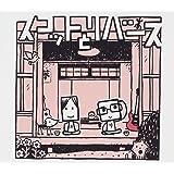 スコットとリバース(初回限定盤)(DVD付)