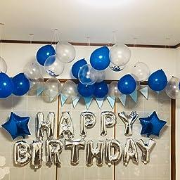 Amazon Wukada 誕生日 飾り セット 風船 ブルー Happy Birthday 装飾 バースデー ガーランド バースデー パーティー 誕生日 飾り付け 風船 バルーン おもちゃ