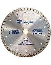 """Kingthai 7"""" Turbo Rim Diamond Blade for Concrete Masonry Stone with 7/8""""-5/8"""" Arbor"""