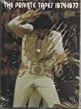 dvd digipack rare elvis presley the private tapes 1974/1977 ! 6 concerts inédits !