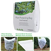 PHI VILLA Plant Protector Bag Frost Protection Cover Plant Cover, 1.2 oz, 55″ x 48
