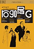 RoGoPaG (Masters of Cinema) (DVD)