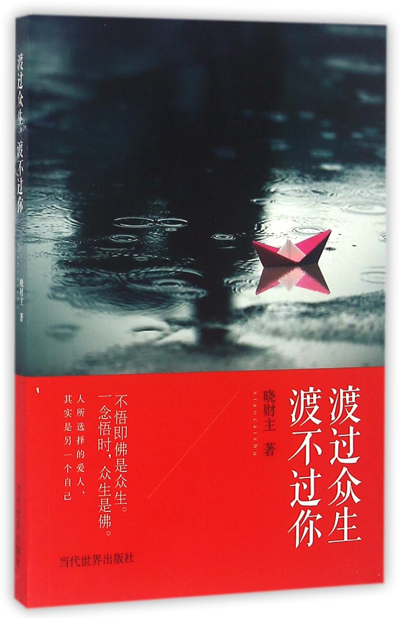 You Are My Kalpa (Chinese Edition) ebook