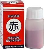 クラウンフーヅ 食用色素 赤 5g