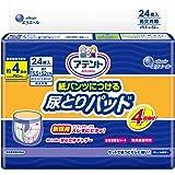 アテント 紙パンツにつける尿とりパッド 4回吸収 24枚 15.5×52cm パンツ式用 【安心して外出したい方】